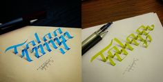 You'd think these letters are alive, but they're really just 3D calligraphy! » Lost At E Minor: For creative people