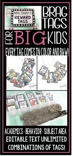 Brag tags are an awesome classroom management strategy! This pack is all you need all year to print unlimited tags!