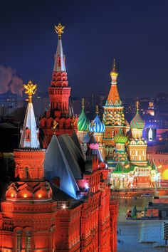 "Moscow... Maybe Moscow but looks like the ""It's a small world"" ride at Disneyland"