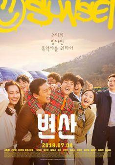Who is park shin hye hookup 2019