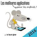 La souris grise - site de comparaison d'applications Ipad et android