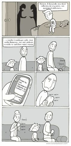 Wie Eltern richtig streiten vor den Kindern - http://www.dravenstales.ch/wie-eltern-richtig-streiten-vor-den-kindern/