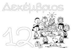 Βελόνα και κλωστή...: Οι μήνες και οι εποχές Winter Is Here, Calendar, Comics, Children, Blog, Character, Young Children, Boys, Kids