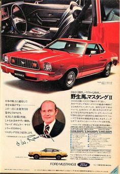 1976MustangⅡフォード・マスタングvintage japanese ad