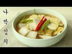 설렁탕집 깍두기 만들기 radish kimchi - YouTube