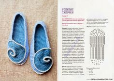 Crochet: SLIPPERS