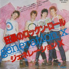 - Your Generation Chrysalis │Japan] - vinyl record [PUNK] 70s Punk, Billy Idol, My High School, How To Apologize, Japan, Punk Rock, Vinyl Records, My Idol, Nostalgia