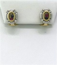 14k Gold Diamond Floating Ruby Sapphire Earrings. Available @ hamptonauction.com at the Fine Jewelry Watches Coins and Collectibles Auction on November 24th, 2014! Come preview our catalog!