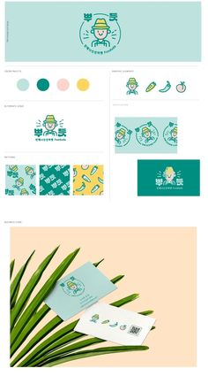 포트폴리오 전체 보기 | 디자인 외주 | 디자인공모전 | 라우드소싱 Brand Identity Design, Graphic Design Branding, Brand Design, Typography Logo, Logo Branding, Design Graphique, Web Design, Grafik Design, Graphic Design Inspiration