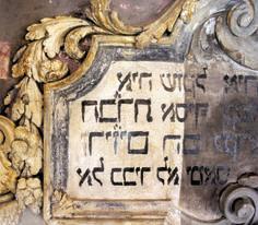 Sinagoga di Carmagnola, Franco Lattes, Paola Valentini. © Davide Franchina Rubamatic Valentino, Reusable Tote Bags