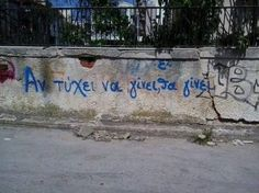 Rap Quotes, Music Quotes, I Choose Life, Greek Quotes, Favim, My World, Gq, Graffiti, Tote Bag