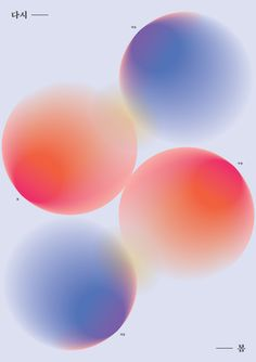 Ugh...these colour gradients are simply stunning. Again Spring on Behance
