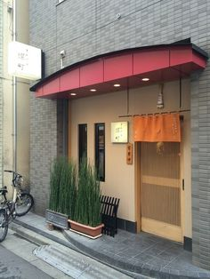 Fukamachi - Best Tempura restaurants in Tokyo station - Picrumb (directions to Tempura Fukamachi)
