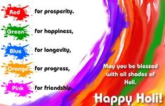 Color your emotions with all shades of #love & send your loved ones #Holi wishes with this colorful #ecard. www.123greetings.com Best Holi Wishes, Holi Wishes Images, Happy Holi Images, Happy Holi Wishes, Bday Cake Images, Holi Gif, Happy Holi Wallpaper, Happy Holi Message, Holi Poster