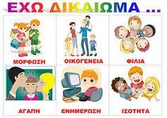 dreamskindergarten Το νηπιαγωγείο που ονειρεύομαι !: Πίνακες αναφοράς για τα δικαιώματα των παιδιών Kids And Parenting, Art For Kids, Language, Activities, Comics, Children, School, Day, Blog