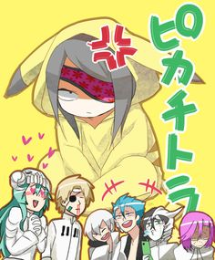 Ulquiorra   anime   art   bleach   blood   cute   funny   gin   grimmjow   heart   love   manga   nel   nnoitora   sad