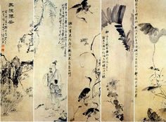 (Korea) Folding screen by Jang Seung eop (1843-1897). ca 19th century CE. colors on paper.