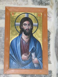 127 Byzantine Icons, Orthodox Icons, Sacred Art, Holy Spirit, Holi, Jesus Christ, Father, Contemporary, Oil Paintings