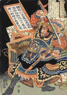 from Suikoden by Kuniyoshi Utagawa 歌川国芳 水滸伝 劉唐 赤髪鬼