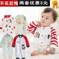 Одежда для новорожденных. Цена 740р. на izobility.com. Артикул №423955452