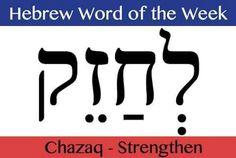Chazaq : strengthen (Heb)
