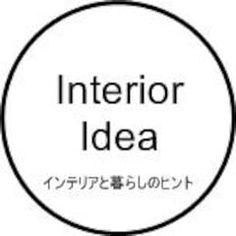 ★穴をあけずに壁にフレームを飾る方法♪ | インテリアと暮らしのヒント Japanese Party, Diy Home Crafts, Diy Box, Paper Crafts, Interior, Life, Runway, Ideas, How To Make Crafts