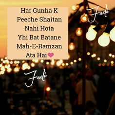 Ramazan Mubarak, Ramadan, Happiness, Happy, Quotes, Quotations, Bonheur, Ser Feliz, Being Happy