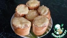Рецепт: Жюльен в багете с грибами