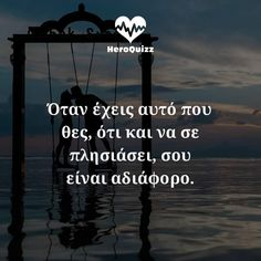 Book Quotes, Life Quotes, Saving Quotes, Greek Words, Greek Quotes, Deep Thoughts, Picture Quotes, Relationship Quotes, Love Story