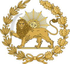 The Persian Symbol of Lion  Sun (My name means Sun of a Lion, so it means a lot to me)  the Laurel Wreath, a symbol of Victory!