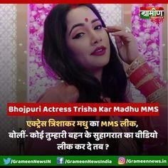 Bhojpuri Actress, Rural India, Actresses, News, Female Actresses