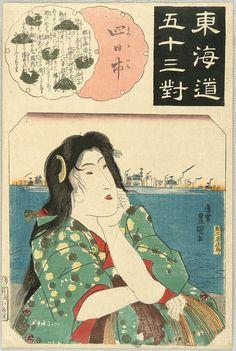 Fifty-three Parallels of the Tokaido - Tokaido Goju-san Tsui - Yokkaichi