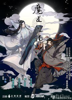 Wei WuXian or Wei Ying and Lan Wangji or Lan Zhan from Mo Dao Zu Shi (The Grandmaster of Demonic Cultivation or The Founder of Diabolism)