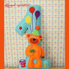 #گیفت#تولد_یک سالگی #جشن_تولد #مگنت #نمدی #نمد #نمدیجات