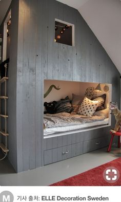 35 Frisch Wandgestaltung Urlaubsfotos 35 Frisch Wandgestaltung Urlaubsfotos The post 35 Frisch Wandgestaltung Urlaubsfotos appeared first on Kinderzimmer ideen. Bunk Beds Small Room, Cool Bunk Beds, Bunk Beds With Stairs, Kids Bunk Beds, Small Rooms, Dream Rooms, Dream Bedroom, Girls Bedroom, Bedroom Decor