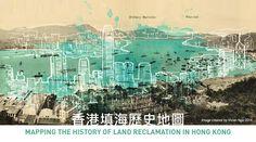 香港填海地圖 Hong Kong Land Reclamation Web App