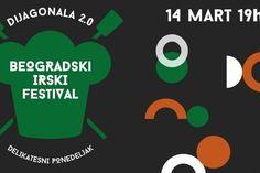 Начало Великого поста, cербские бани и деликатесный понедельник / 14 марта в Белграде