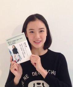 아오이유우 (あおいゆう, 蒼井優 , Aoi Yu) 제가 정말 좋아하는 일본 여배우 중 한명이예요 ! 사진을 보... Stunning Girls, The Most Beautiful Girl, Beautiful People, Yu Aoi, Look At Me, Ulzzang, Actresses, T Shirts For Women, Asian Models