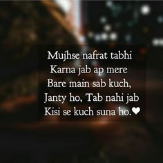 My Diary _manahil First Love Quotes, Love Quotes Poetry, Words Quotes, Hurt Quotes, Girly Quotes, Life Quotes, Sad Quotes, Book Quotes, Inspirational Quotes