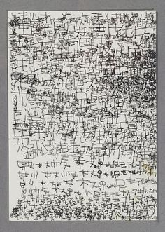 Kunizo Matsumoto - Art Brut
