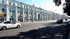 Russia. City center.