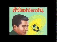 ▶ Waipod Phetsuphan , Ding Ding Dong.mp4 - YouTube