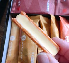 There's now a shortage-born resale market for Yoshiki's beloved Japanese cheese snacks Small Desserts, Asian Desserts, Food N, Food And Drink, Japanese Cheese, Cheese Snacks, Food Design, Hot Dog Buns, Baked Goods