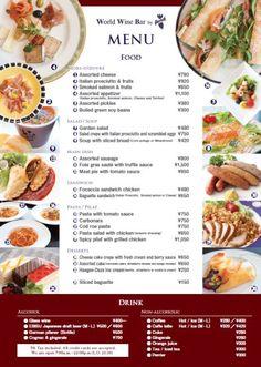 Food Menu E Menu Card Design, Food Menu Design, Cafeteria Menu, Food Catalog, Menu Layout, Food Menu Template, Menu Flyer, Chocolate Slim, Restaurant Logo Design