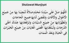 Doa Islam, Allah Islam, Islamic Dua, Islamic Quotes, Pray Quotes, Self Reminder, Muslim Quotes, Peace And Love, Favorite Quotes