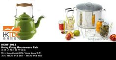 HKHF 2013 Hong Kong Houseware Fair  홍콩 가정용품 박람회