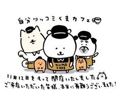 Pretty Pictures, Graffiti, Jokes, Nagano, Bear, Drawings, Fictional Characters, Stickers, Style