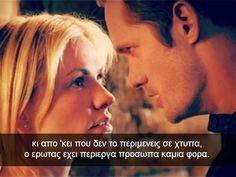 "trueblood....: κι απο 'κει που δεν το περιμενεις σε χτυπα, ο ερωτας εχει περιεργα προσωπα καμια φορα """