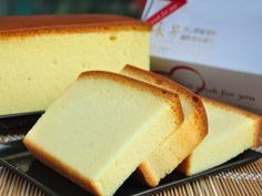Hunniebaby~: Honey Castella Cake ♡