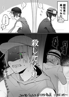 彩ノ目(@sainome_san)さん / Twitter Me As A Girlfriend, Novels, Fan Art, Shit Happens, Anime, Drawings, Cartoon Movies, Sketches, Anime Music